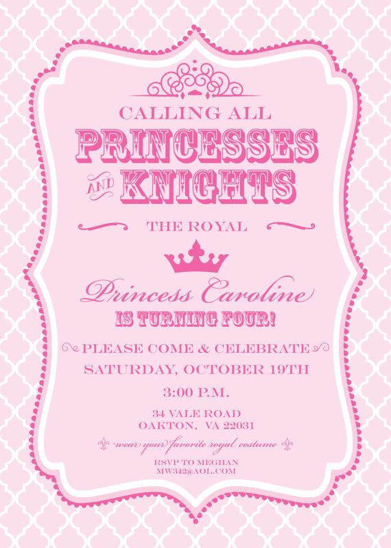 Purple or Pink Princess Knights Royal Birthday Party Invitation