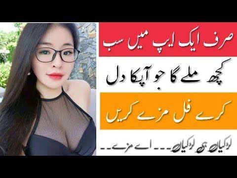 how to make girl whatsapp number | kaise jaane kisi ladki ka
