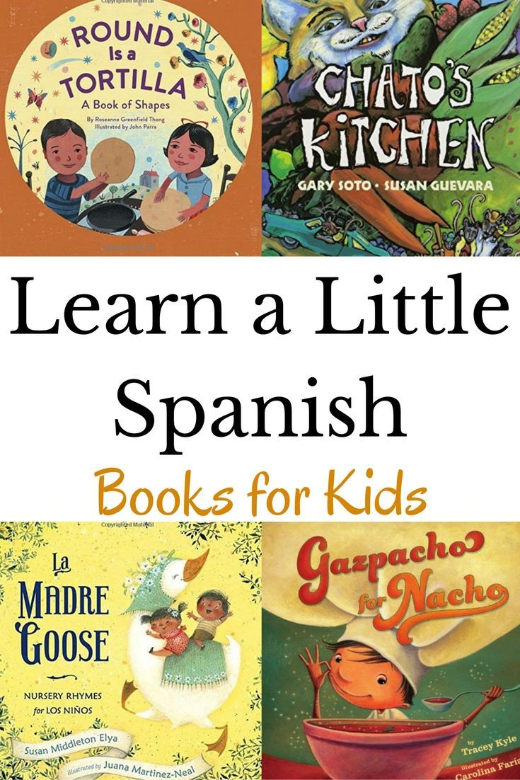 Guest Post! Learning Spanish with Childrens Materials ...