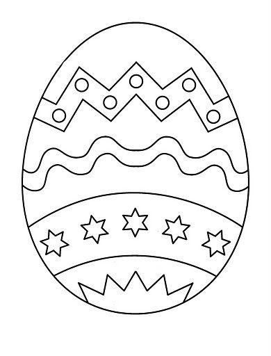 Huevo de pascua para colorear.   Actividades - Pascua   Pinterest ...