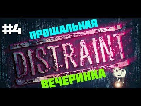 Distraint Pocket Pixel Horror Walkthrough Chast 4 Proshalnaya Vecher Psychological Horror Latest Games Horror