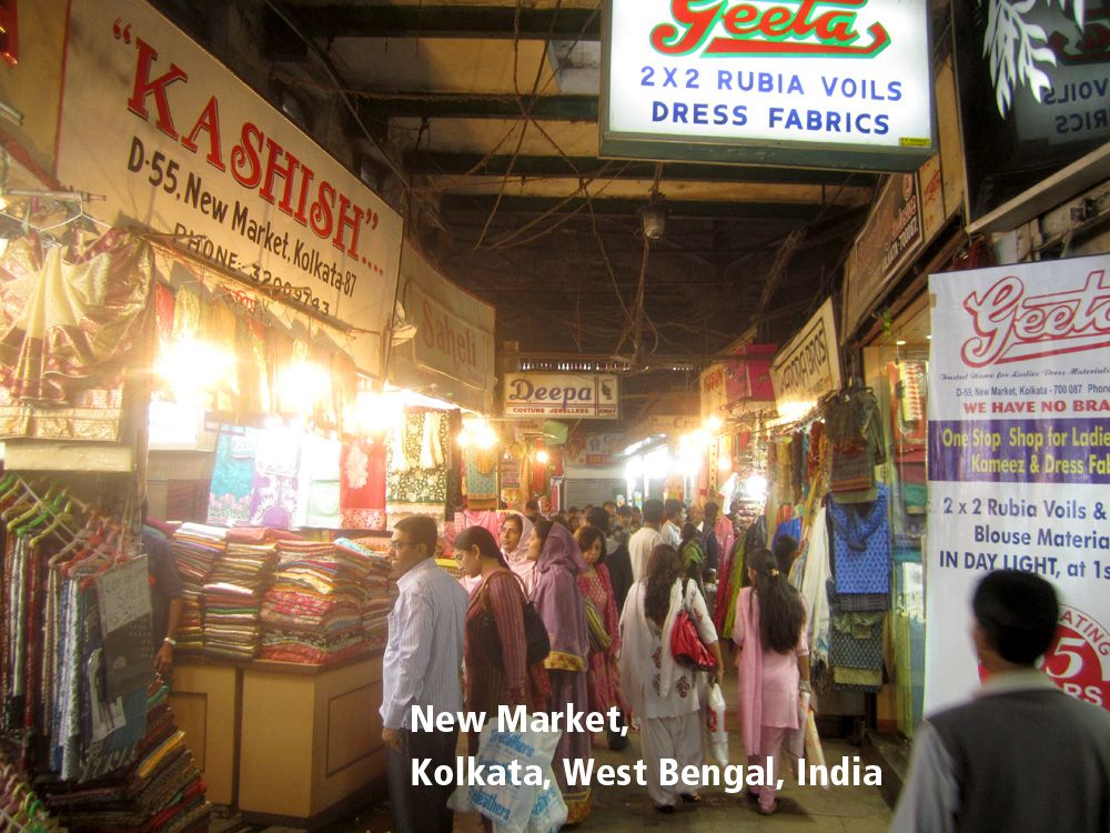 New Market Kolkata West Bengal India Travel Travel Photos