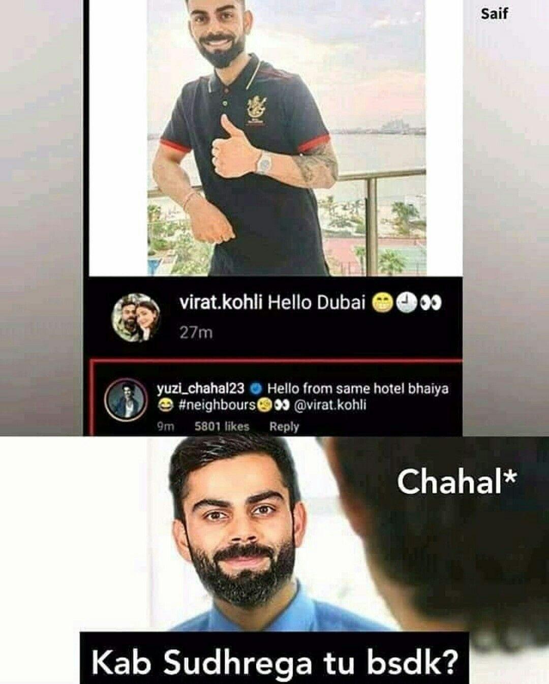 Virat Kohli Vs Yuzi Chahal Memes Rcb Memes Ipl 2020 Memes Crickets Funny Funny Relatable Memes Fun Quotes Funny
