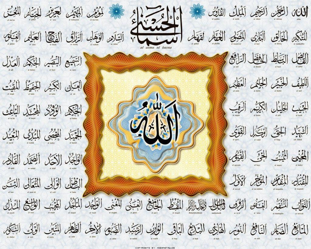 Allah(c.c) 'ın 99 ismi (Esma-ül Hüsna) Sır ve Faziletleri - Kaç Kere Zikir Edilmeli ?