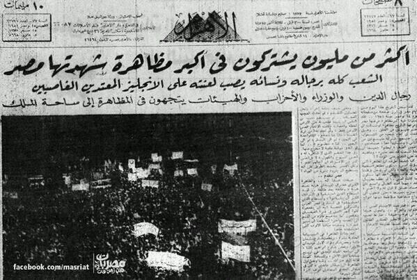 Tawfik Hussein On Twitter Egypt Egypt History Old Egypt