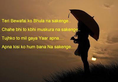 Ek Bewafa Sanam Shayari Image Om Shayari Image Feelings Love