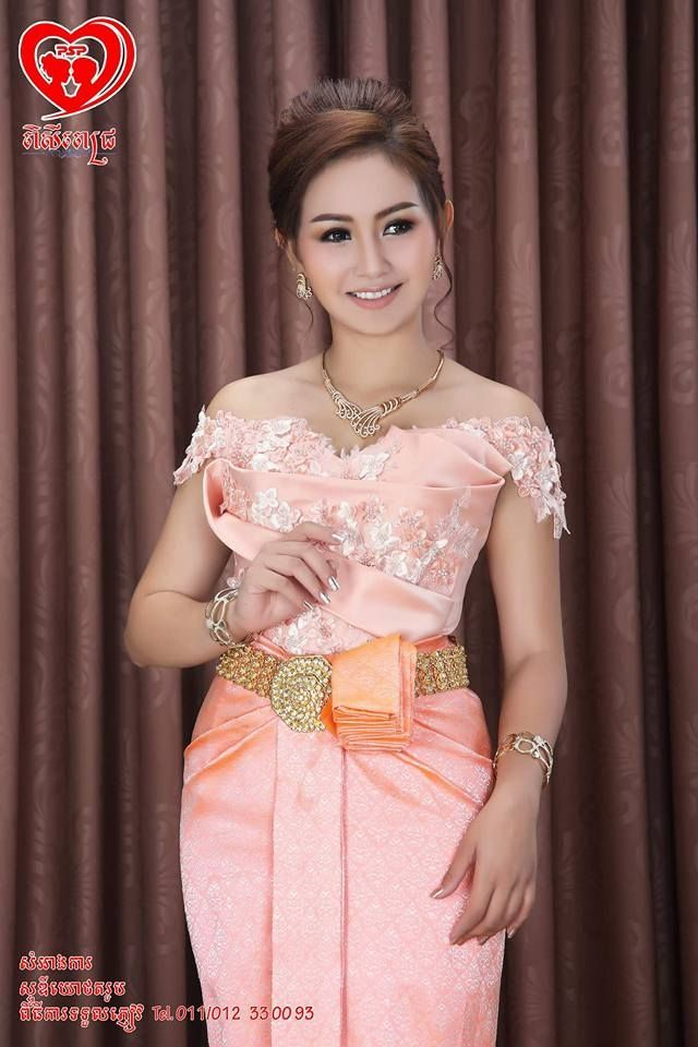 khmer wedding costume | Lace | Pinterest