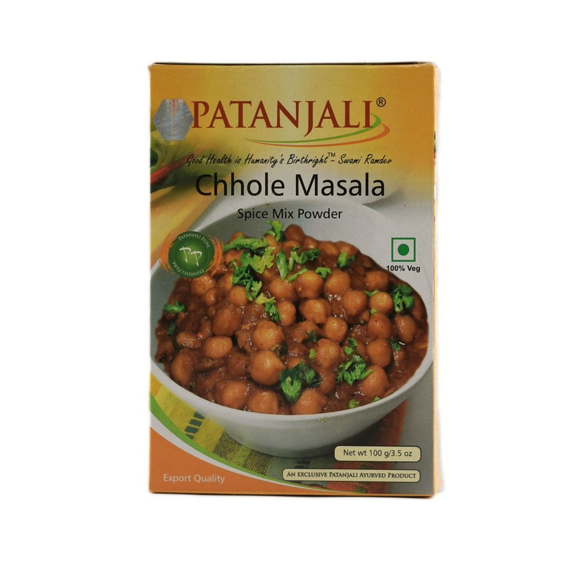 Pin by Nemat Mubeen on Patanjali Product Masala spice