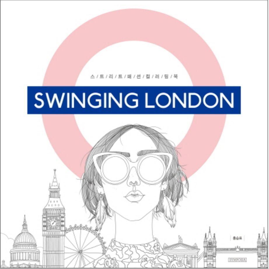 Swinging London Street Fashion Coloring Book Style Dyeing Tattoo Piercing Art