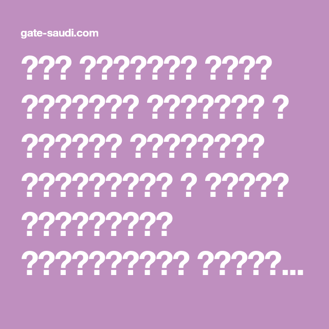 رقم حساب المواطن للشكاوي المجاني : هنا رقم ØØ³Ø§Ø ...