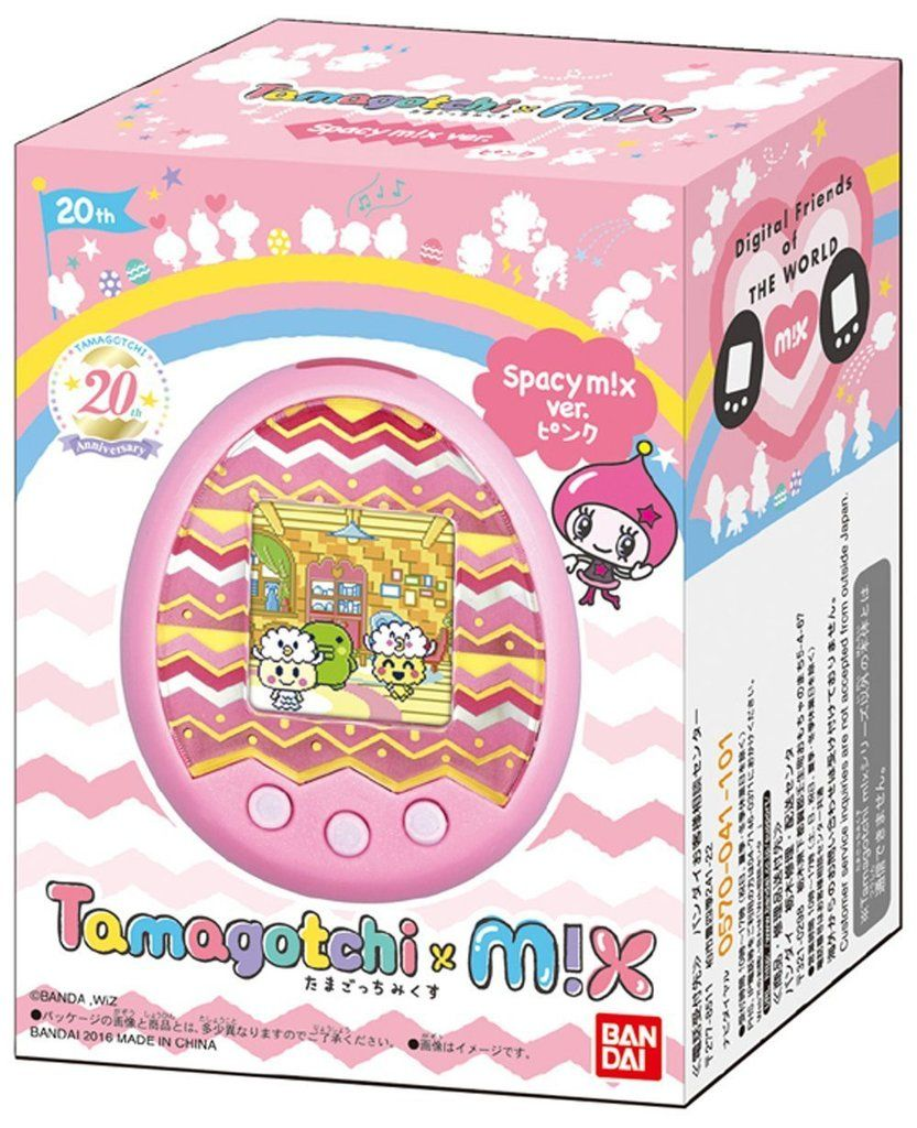 Tamagotchi m!x MIX Spacy m!x ver BANDAI Blue Color from Japan Free Shipping New