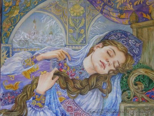 Жуковский спящая царевна с иллюстрациями