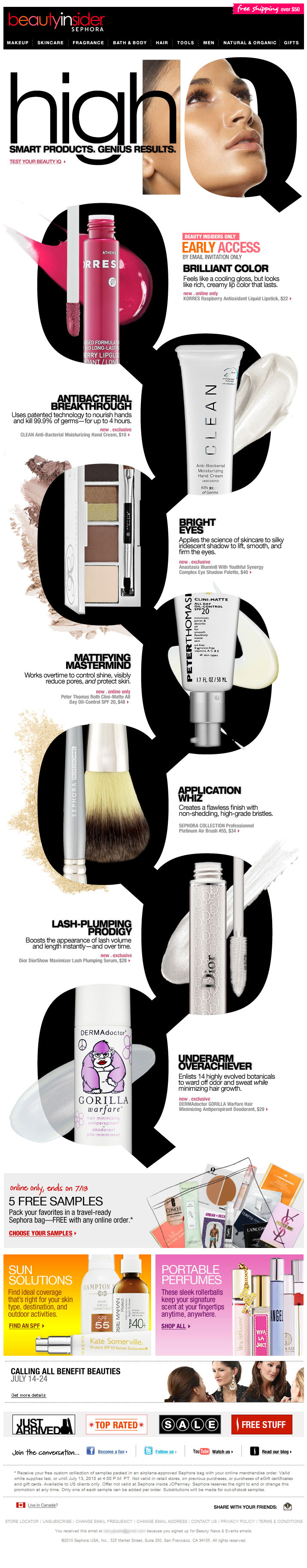 Sephora Beauty ecommerce newsletter - email design inspiration #email #design #newsletter #emaildesign #newsletterdesign #inspiration #fashion #sephora