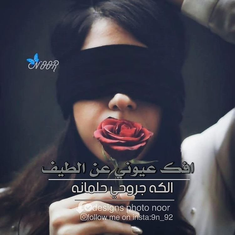 Pin By جنان صالح On مغرورة بحالي ومبسوطة Movie Posters Photo Movies