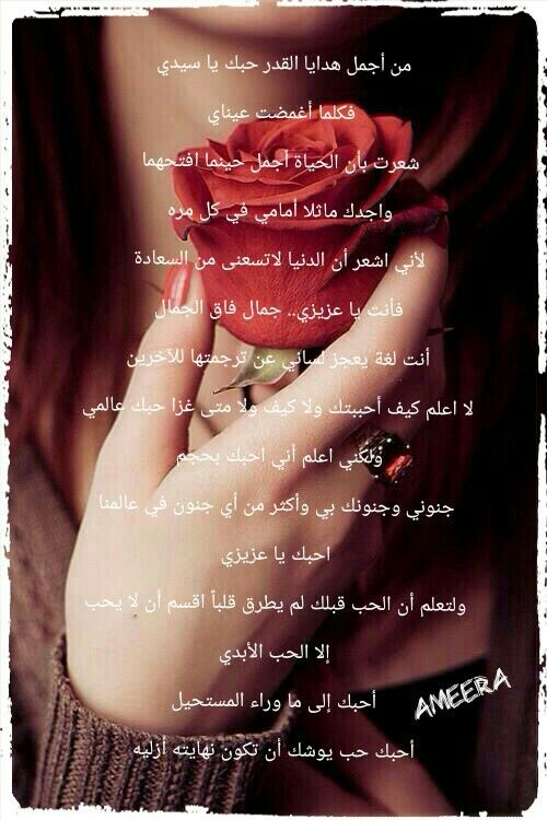Pin By Sh H On حبك عندي بالدني I Adore You Adore You Okay Gesture