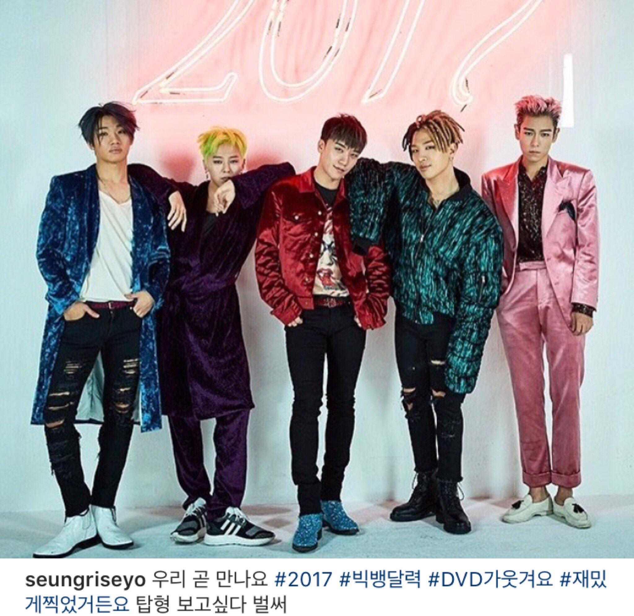 bang bang music video 2017 - photo #21