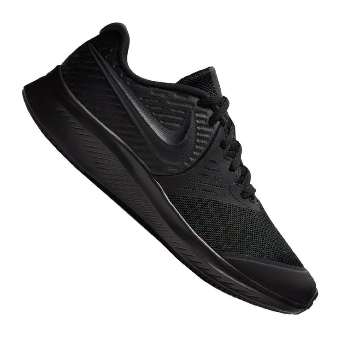 NEW Boys Kids Youth NIKE SB Mogan Mid 2 Jr 645025 002 Black Red Sneakers Shoes