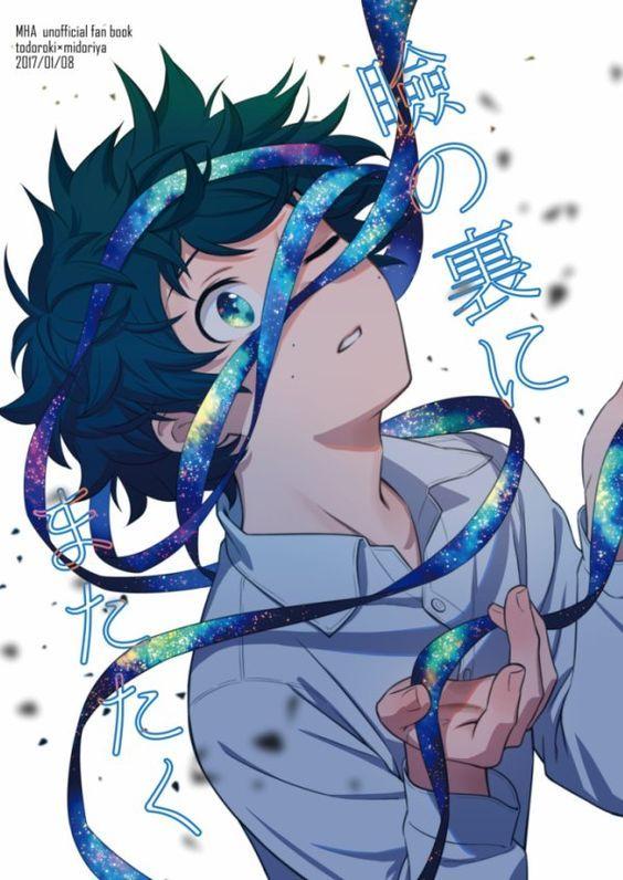 MHA Unofficial Fan Book, Todoroki * Midoriya | My Hero Academia