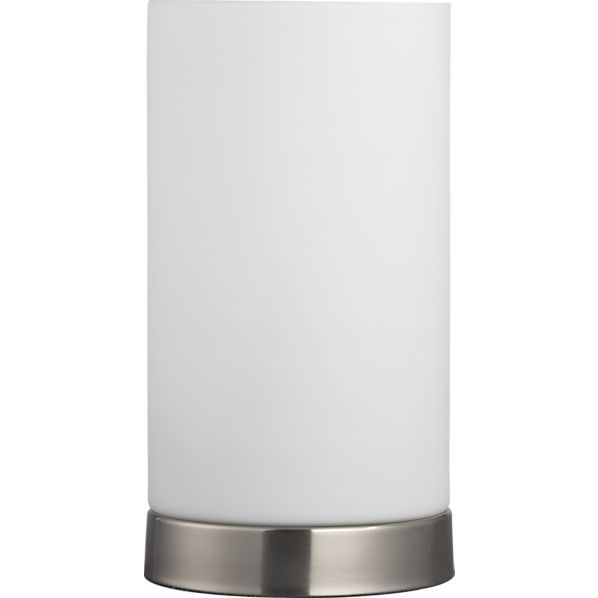 Glow Cylinder Table Lamp Reviews Crate And Barrel Glow Table Table Lamp Lamp