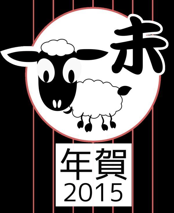 Chinesischer Mondkalender - Was stellen die Mondphasen eigentlich ...