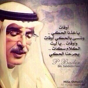 ليت الكلام سكات يجرحنا الحكي Arabic Quotes Positive Notes Story Of My Life