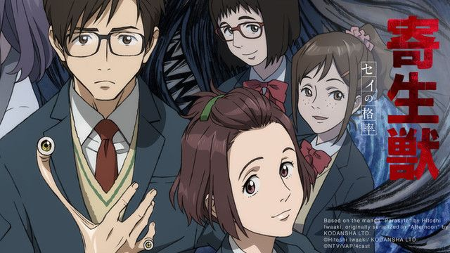 Watch And Download Parasyte The Maxim English Subbed Or Dubbed