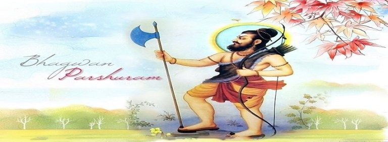 Bhagwan Parshuram Jayanti 2017 Hd Wallpapers Images Pictures Photos Fb Covers The Reading Point Wallpaper Fb Covers Photo Bhagwan parshuram hd wallpaper