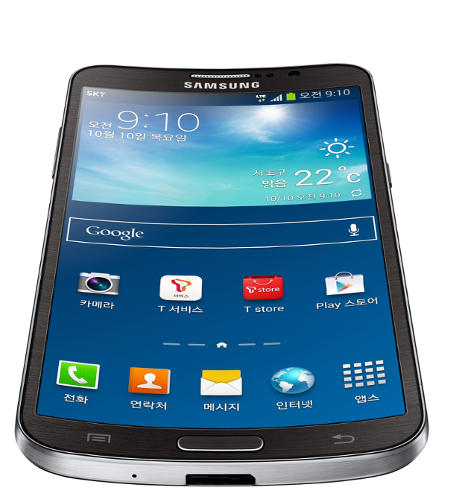 Samsung Galaxy Round. Primer smartphone con pantalla
