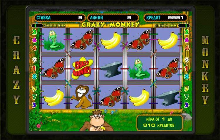 Игровые автоматы играть в долг на деньги игровым автоматам делюкс