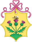 Coat of arms (premarital) for Sarah, Duchess of York (the original arms were granted to her father).  The ribbon in a true-love knot indicates an unmarried female.