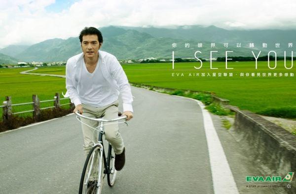 伯朗大道( Mr. Brown's Road with 金城武Takeshi Kaneshiro ) in Taitung County