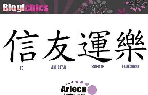 Letras Chinas para Tatuajes Diseos de Sabiduria Chino