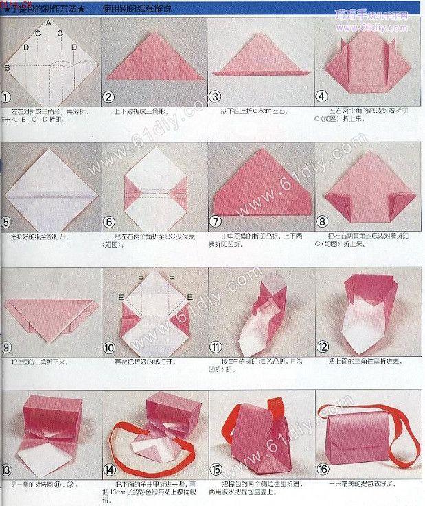 Mini Origami Purse Pinteres