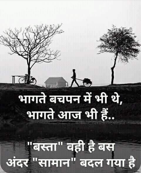 Pin By Udai B Gaur On वाह!!!