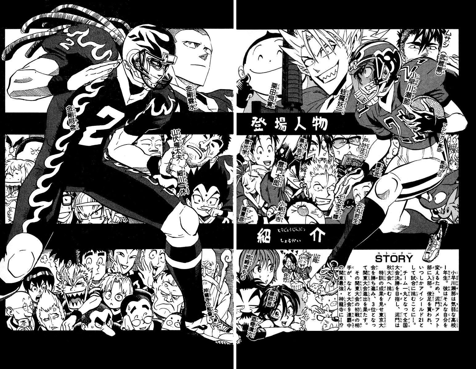 Pagina 6 :: Eyeshield 21 :: Capitolo 170 :: Hasta Reader