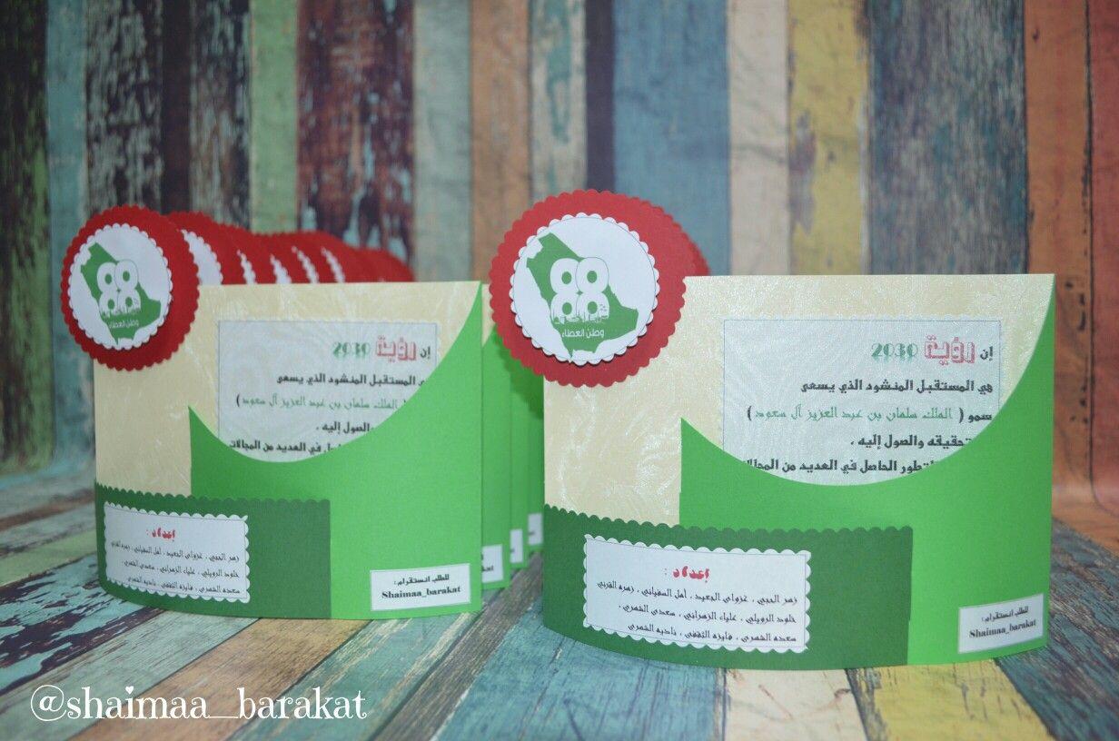 Pin By Shaimaa Barakat On مطويه Holiday Decor Gingerbread House Bird House