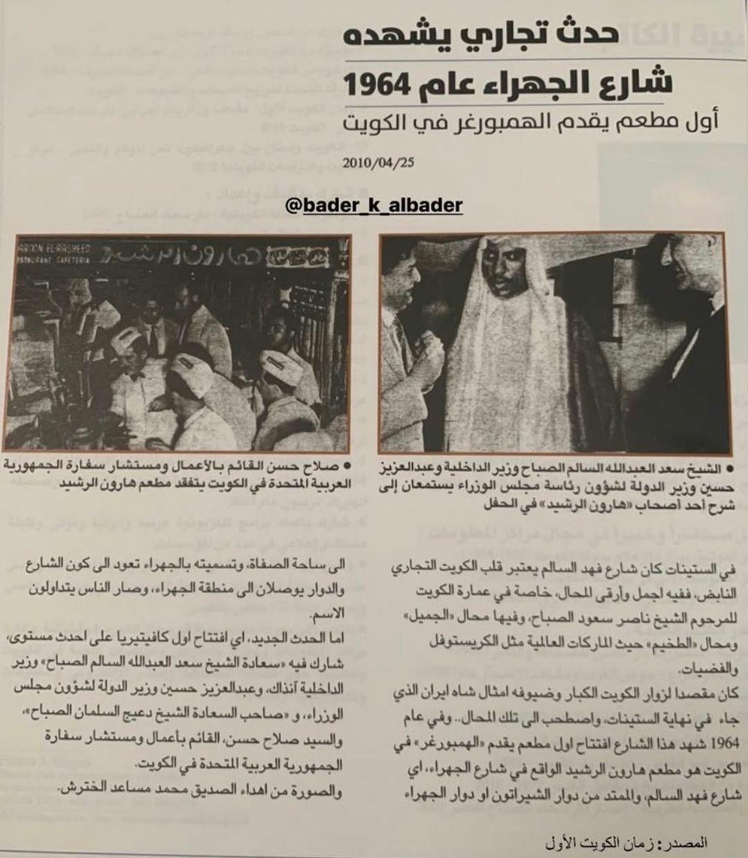 Pin By Waleed Althawadi On Kuwait Movie Posters Poster Kuwait