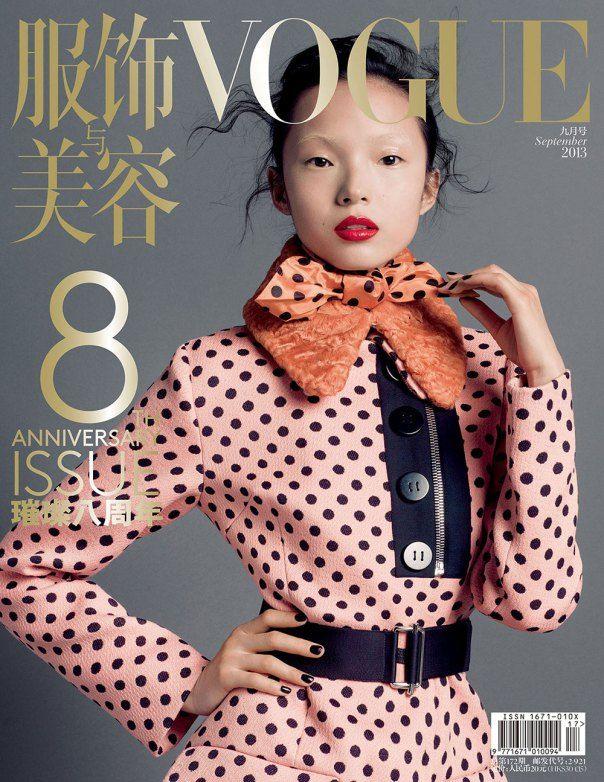 Xiao Wen Ju by Inez van Lamsweerde & Vinoodh Matadin for Vogue China September 2013