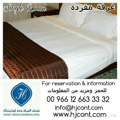 "Be a guest on Alhyatt #Jeddah Continental #Hotel .. Single Room with 35 square meters, features a 42"" flat-screen TV.  كن ضيفاً على #فندق الحياة #جدة كونتيننتال غرفة مفردة  بمساحة 35 متر مربع"