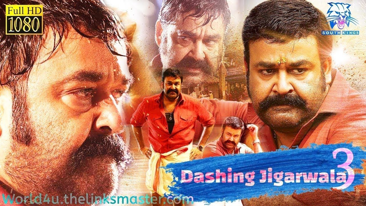 Dashing jigarwala 3 hindi dubbed movie dashing jigarwala