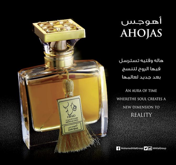 Hind Aloud Hindaloud Oud هندـالعود هند عود دهن Oud Dehn Emarati Uae Dubai Luxury Perfumes عطور هلال دهنـعود Perfume Lover Top Perfumes Scents