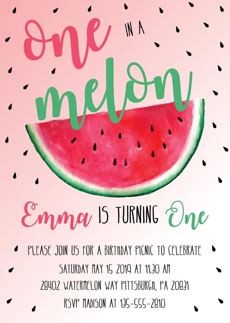 EDITABLE Printable Watermelon Party Watermelon Invite  Etsy