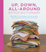 Up, Down, All-Around Stitch Dictionary by Wendy Bernard from #stccraft