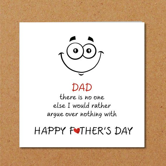 Funny Fathers Day Card From Daughter Son Teens Fathersday Daddy
