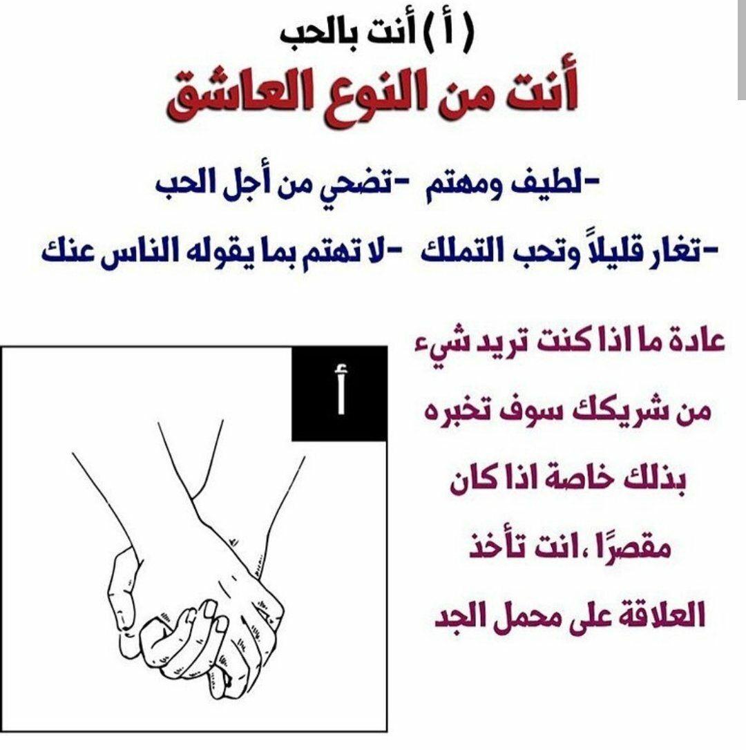 إختبار تحليل الشخصية حسب مسكة اليد الأبراج صورة ٢ Zodiac Signs Quotes Mobile Boarding Pass