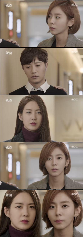 Night light korean drama synopsis - On The Latest Episode Of The Mbc Drama Night Light Seo I Kyeong Lee Yo Won And Lee Se Jin Uee Showed Tension Around Park Gun Woo