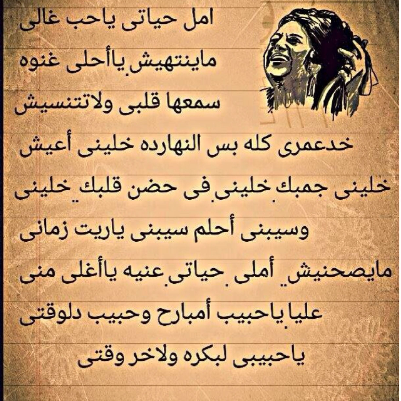 أحلى كلام Qoutes Quotes Artist