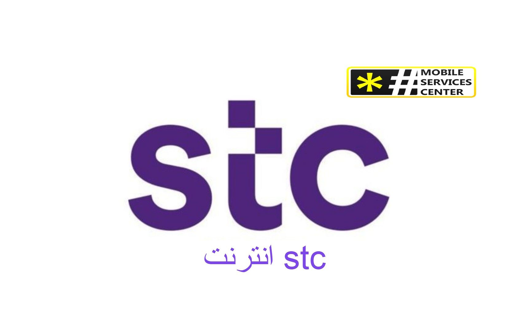 Pin By Islam Hamed On Mix Tech Company Logos Vimeo Logo Company Logo