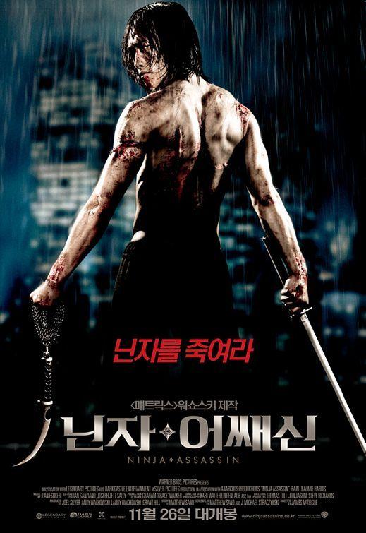 Ninja Assassin 2009 Ninja Assassin Movie Assassin Movies Movie Posters