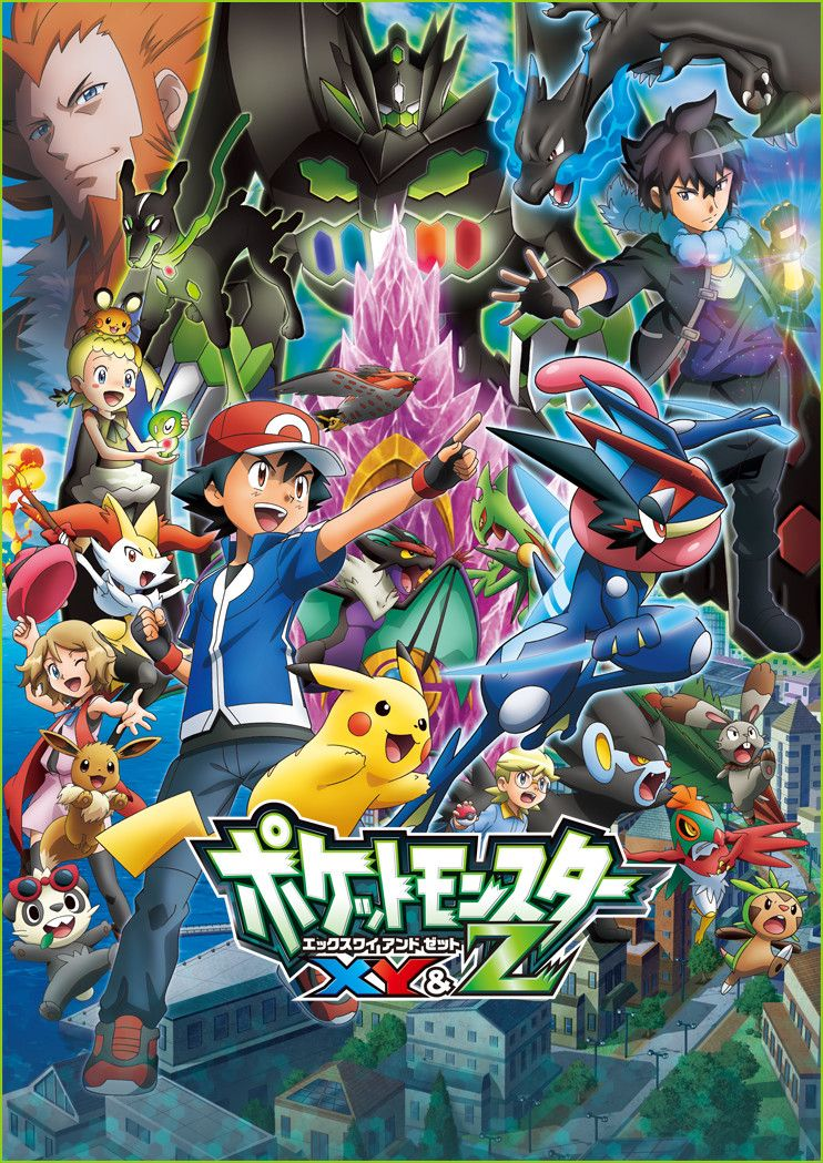 pokemon xyz poster Pokemon, Anime, All pokemon